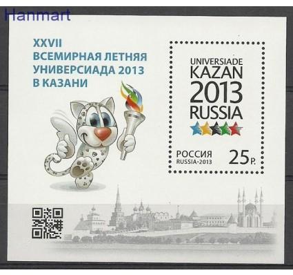 Znaczek Rosja 2013 Mi bl 185 Czyste **