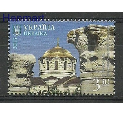 Znaczek Ukraina 2013 Mi 1338 Czyste **