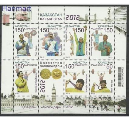 Znaczek Kazachstan 2012 Mi 775-781 Czyste **