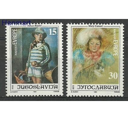 Znaczek Jugosławia 1991 Mi 2507-2508 Czyste **