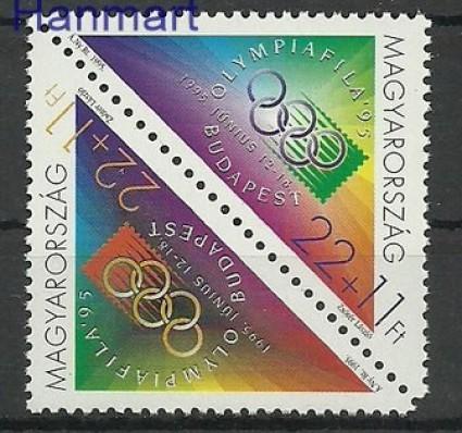 Znaczek Węgry 1995 Mi 4347-4348 Czyste **