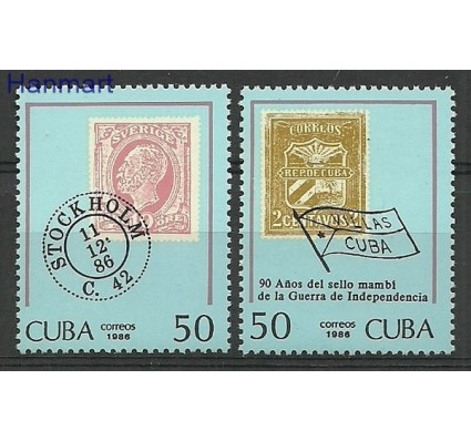 Znaczek Kuba 1986 Mi 3033-3034 Czyste **
