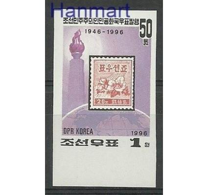 Znaczek Korea Północna 1996 Czyste **