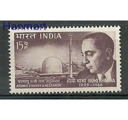 Znaczek Indie 1966 Mi 414 Czyste **