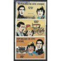 Wybrzeże Kości Słoniowej 1981 Mi 688-690 Czyste **