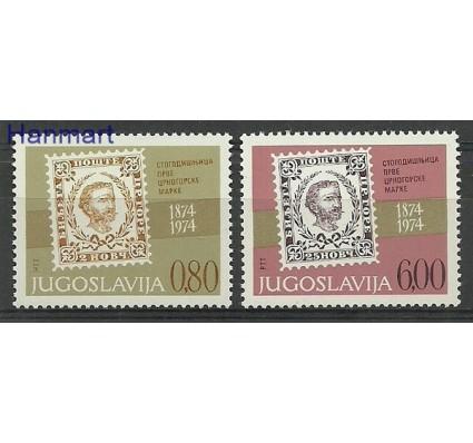 Znaczek Jugosławia 1974 Mi 1549-1550 Czyste **