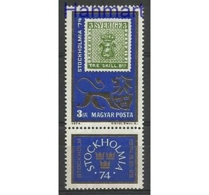 Znaczek Węgry 1974 Mi zf 2981 Czyste **