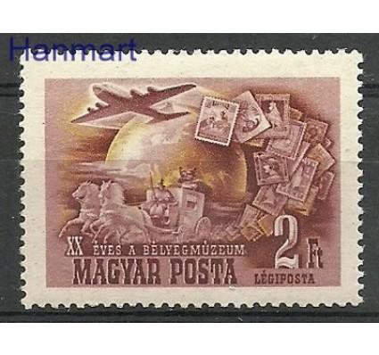 Znaczek Węgry 1950 Mi 1087 Czyste **