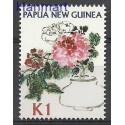 Papua Nowa Gwinea 2009 Mi 1421 Czyste **