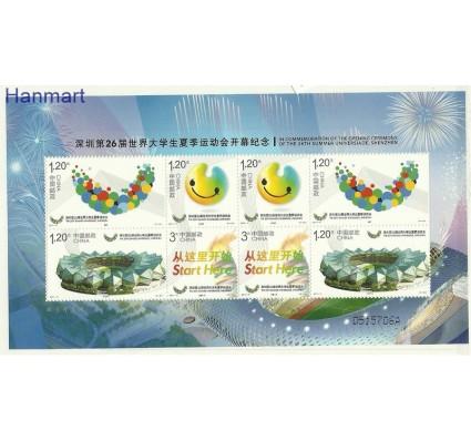 Znaczek Chiny 2011 Mi ark 4244-4247 Czyste **