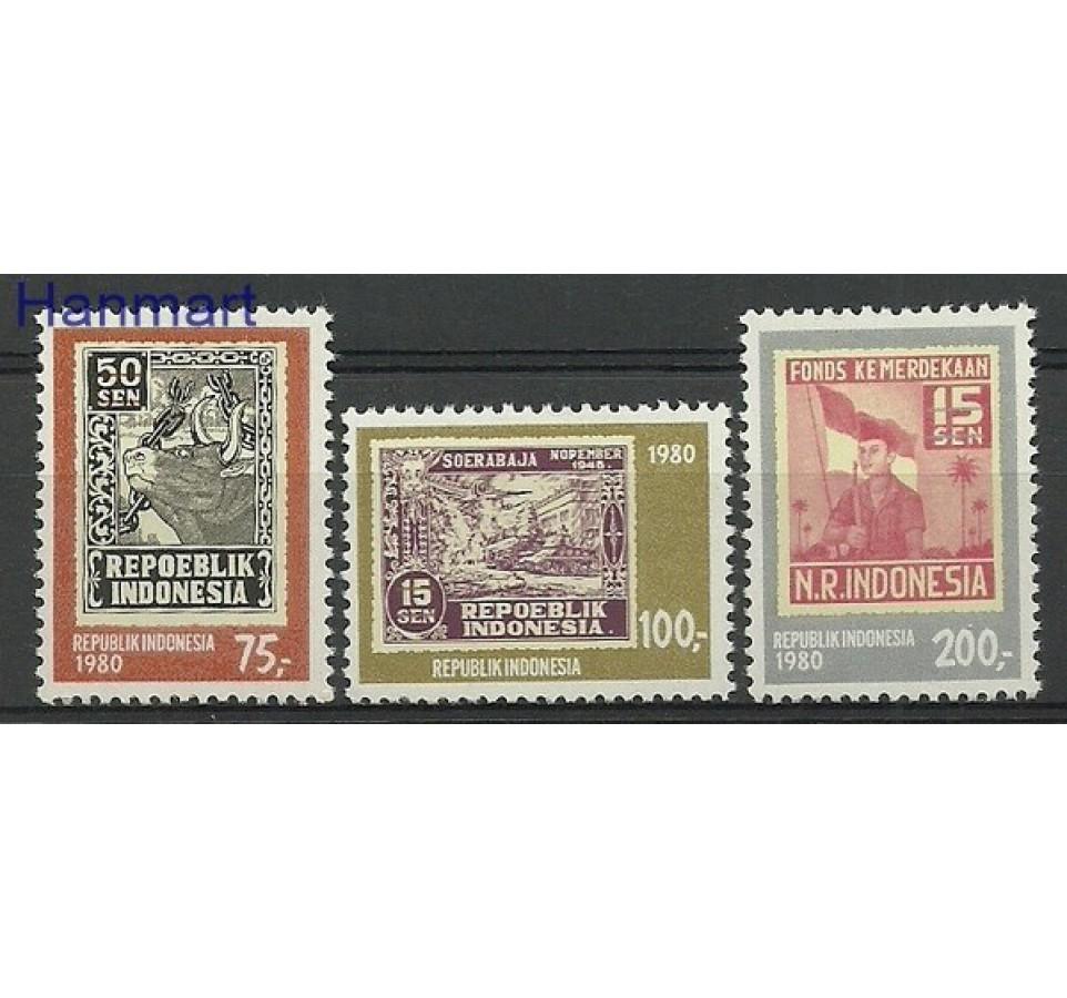 Indonezja 1980 Mi 981-983 Czyste **