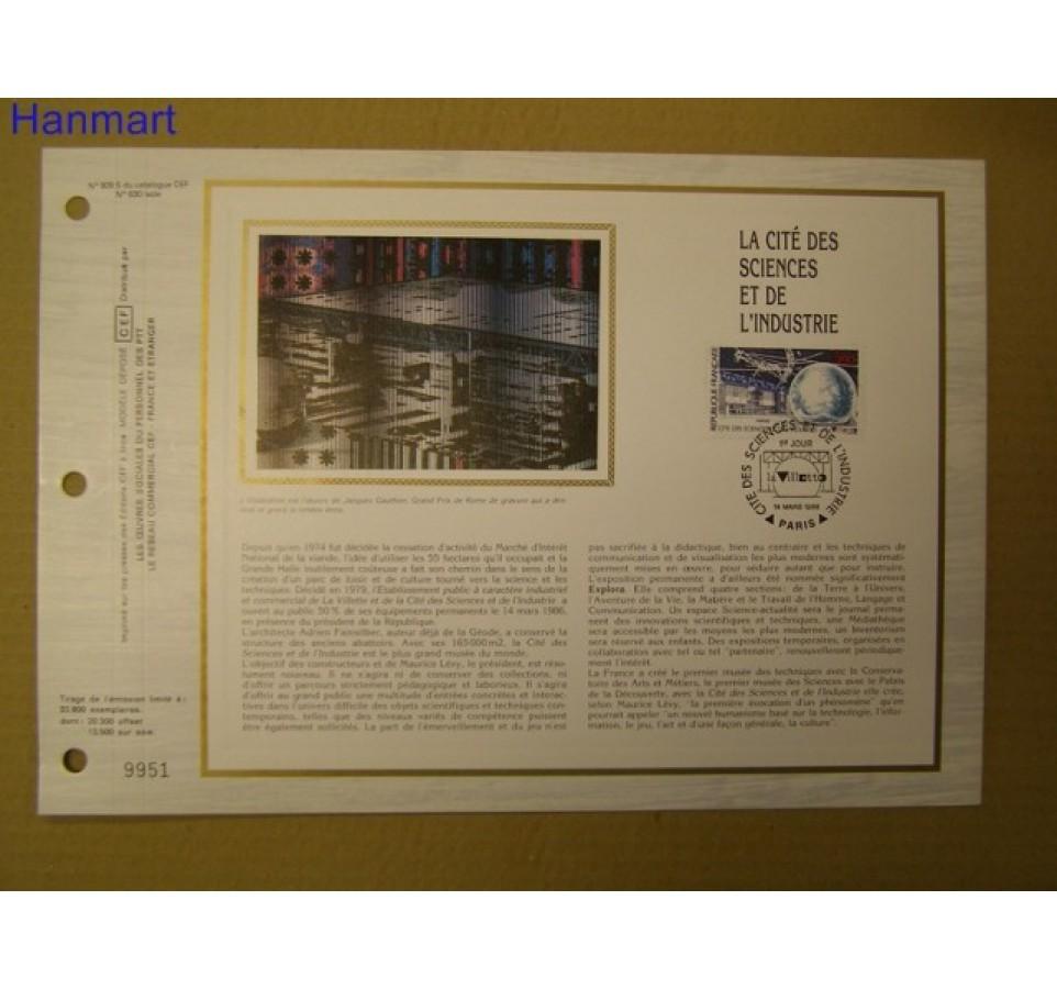 Francja 1986 Mi 2541 Pierwszy dzień wydania