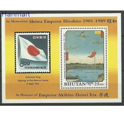 Znaczek Bhutan 1990 Mi bl 269 Czyste **