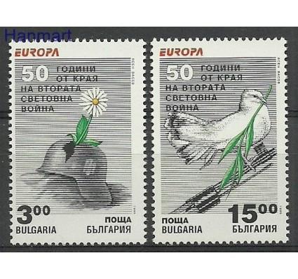 Znaczek Bułgaria 1995 Mi 4151-4152 Czyste **