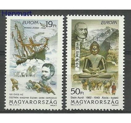 Znaczek Węgry 1994 Mi 4287-4288 Czyste **