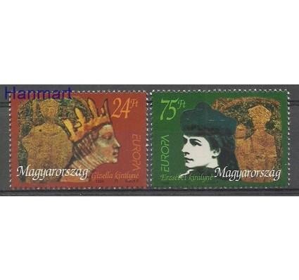 Znaczek Węgry 1996 Mi 4380-4381 Czyste **