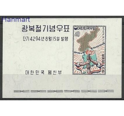 Znaczek Korea Południowa 1961 Mi bl 166 Z podlepką *