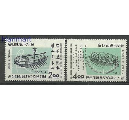 Znaczek Korea Południowa 1962 Mi 350-351 Z podlepką *