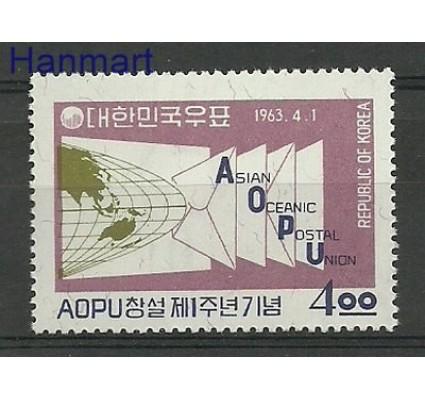 Znaczek Korea Południowa 1963 Mi 378 Z podlepką *