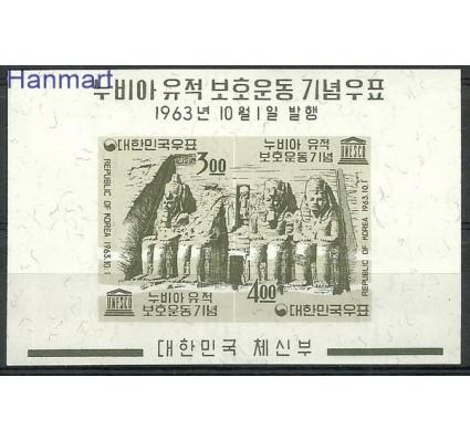 Znaczek Korea Południowa 1963 Mi bl 182 Z podlepką *