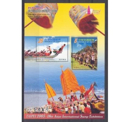 Znaczek Tajwan 2005 Mi bl 119 Czyste **