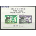 Korea Południowa 1966 Mi bl 223 Z podlepką *