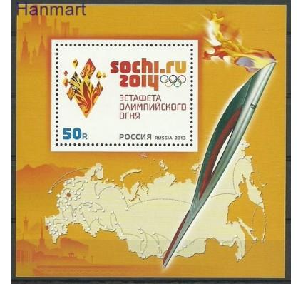 Znaczek Rosja 2013 Mi bl 191 Czyste **