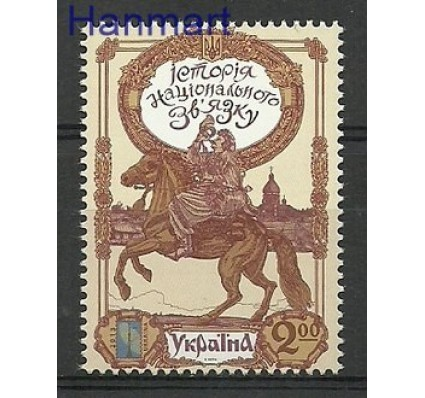 Znaczek Ukraina 2013 Mi 1360 Czyste **