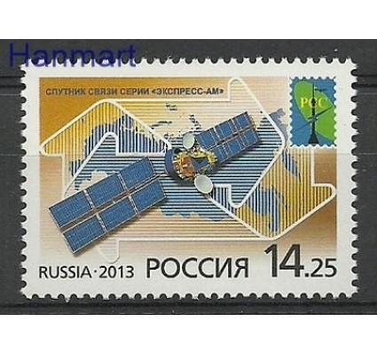 Znaczek Rosja 2013 Mi 1960 Czyste **