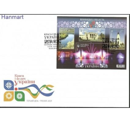 Znaczek Ukraina 2013 Mi bl 112 FDC