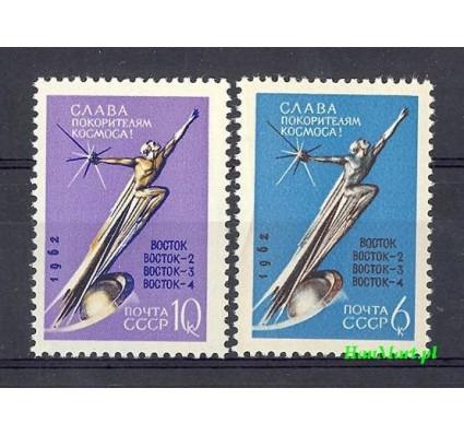 ZSRR 1962 Mi 2670-2671 Czyste **