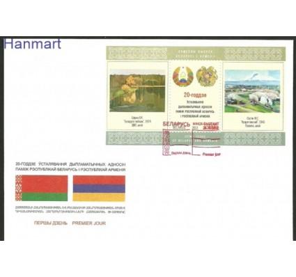 Znaczek Białoruś 2013 Mi bl 107 FDC