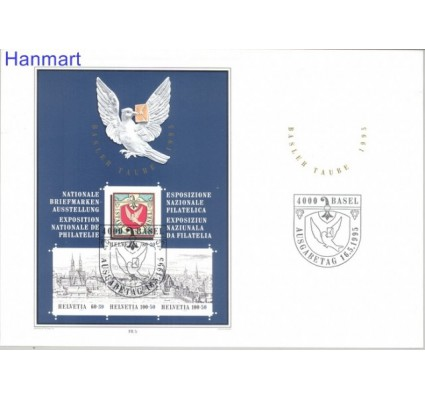 Znaczek Szwajcaria 1995 Mi bl 27 FDC