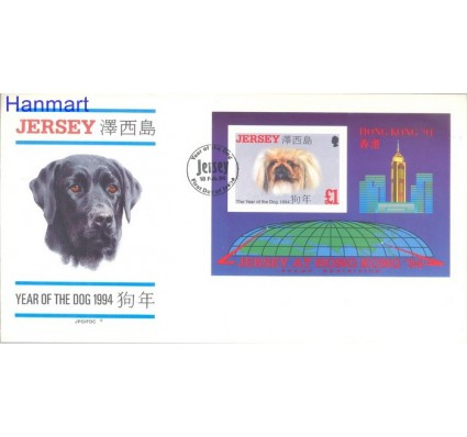 Znaczek Jersey 1994 Mi bl 8 FDC
