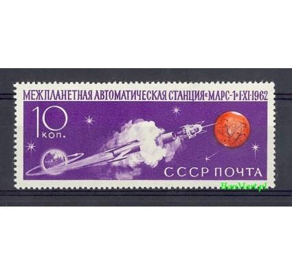 ZSRR 1962 Mi 2676 Czyste **