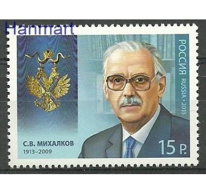Znaczek Rosja 2013 Mi 1969 Czyste **