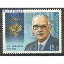 Rosja 2013 Mi 1969 Czyste **