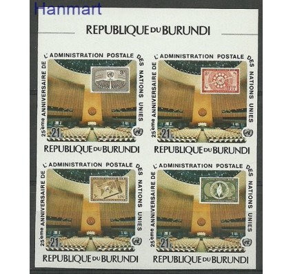 Znaczek Burundi 1977 Czyste **