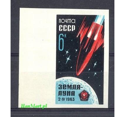 ZSRR 1963 Mi 2743B Czyste **