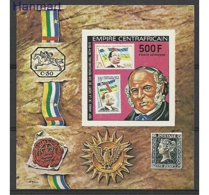 Znaczek Republika Środkowoafrykańska 1978 Czyste **
