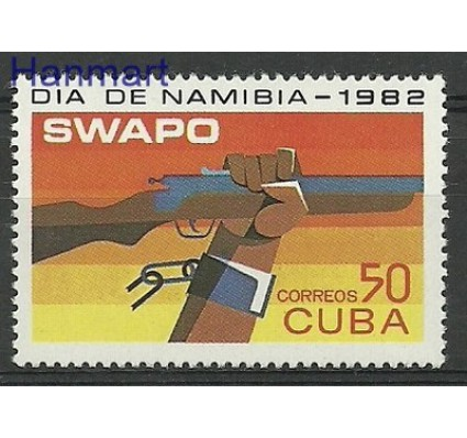 Znaczek Kuba 1982 Mi 2684 Czyste **
