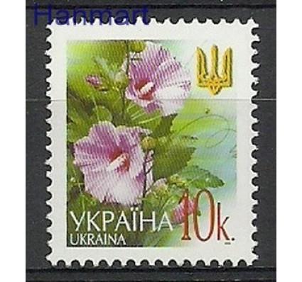 Znaczek Ukraina 2006 Mi 495AIV Czyste **