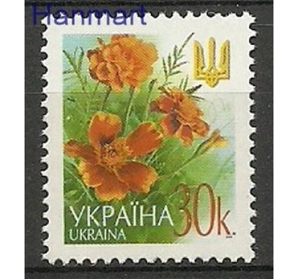 Znaczek Ukraina 2003 Mi 508II Czyste **