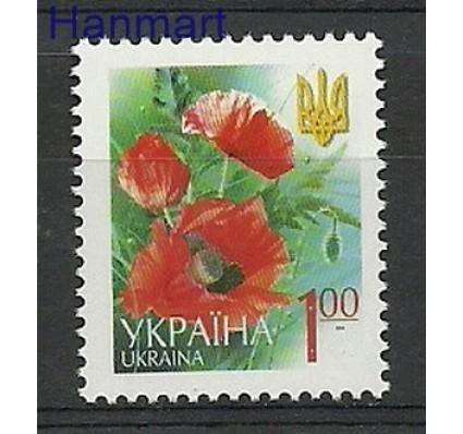 Znaczek Ukraina 2006 Mi 694AII Czyste **