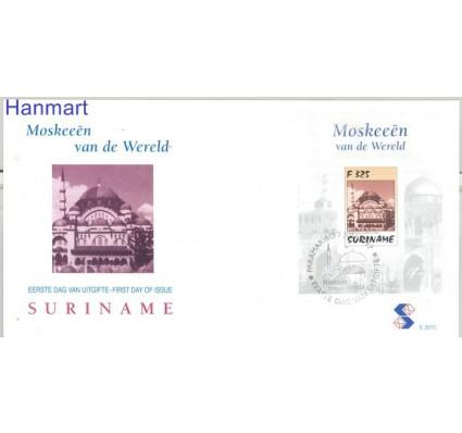 Znaczek Surinam 1997 Mi bl 70 FDC