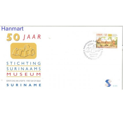 Znaczek Surinam 1997 Mi 1602 FDC