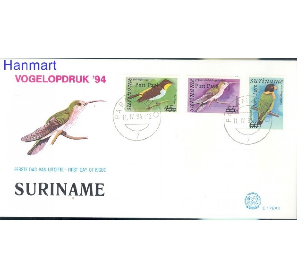 Surinam 1994 Mi 1472-1474 FDC
