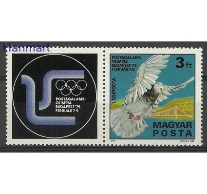 Znaczek Węgry 1975 Mi zf 3022 Czyste **