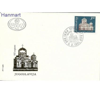 Znaczek Jugosławia 1981 Mi 1877 FDC