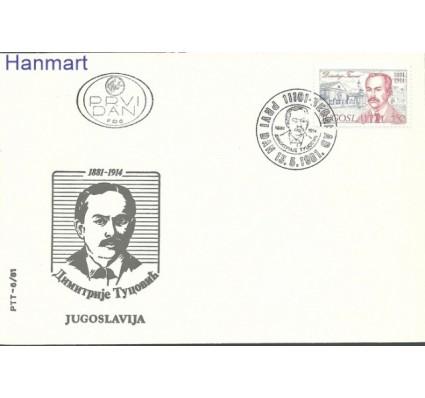 Znaczek Jugosławia 1981 Mi 1885 FDC